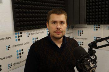 автор фото: hromadske.radio